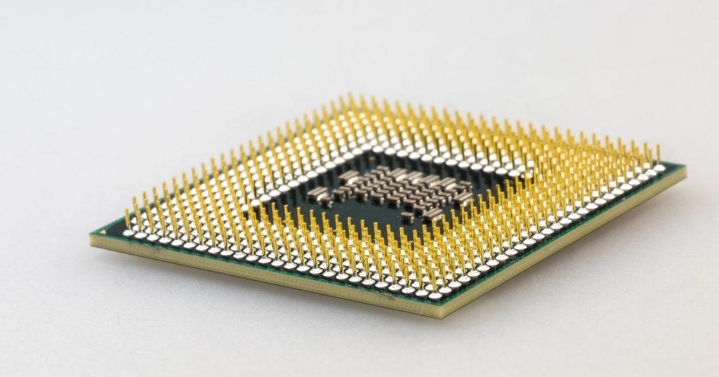 CPU - prosessor - ny pc